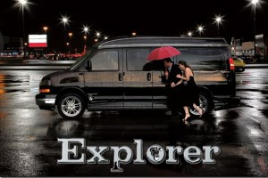 harnish explorer vans